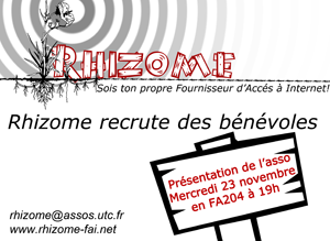 polar-screen-recrutement-2011-11-21-mini.png
